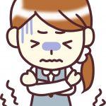 冷え性で足の冷えがひどい人の職場でのカイロと湯たんぽの効果的な使い方