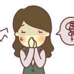 鼻の中が乾燥する原因と予防・対策方法