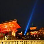 清水寺のライトアップを見にデートに行く時のおすすめコースと行き方