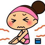 乾燥肌をひどくしないお風呂の入り方と温度と対策方法