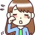 紫外線がドライアイの原因になる?対策方法とケアに使う目薬の注意点とは?
