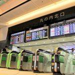 在来線の改札を通らないと新幹線改札口に行けない場合の切符の入れ方
